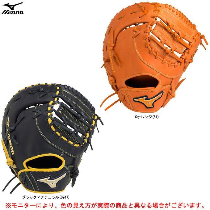 MIZUNO(ミズノ)ソフトボール用グラブ エレメントフュージョンUMiX 捕手・一塁手兼用 コンパクトタイプ(1AJCS18410)キャッチャーミット ファースト 一般用