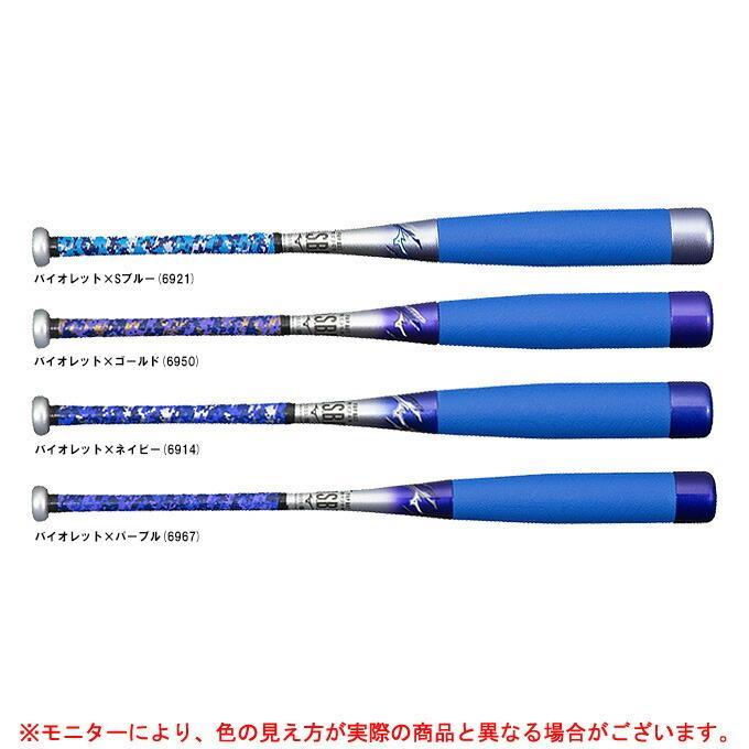 MIZUNO(ミズノ)ビヨンドマックス EV2 FRP製バット トップバランス(1CJBY160)BEYONDMAX 野球 バット 少年野球 軟式 ジュニア