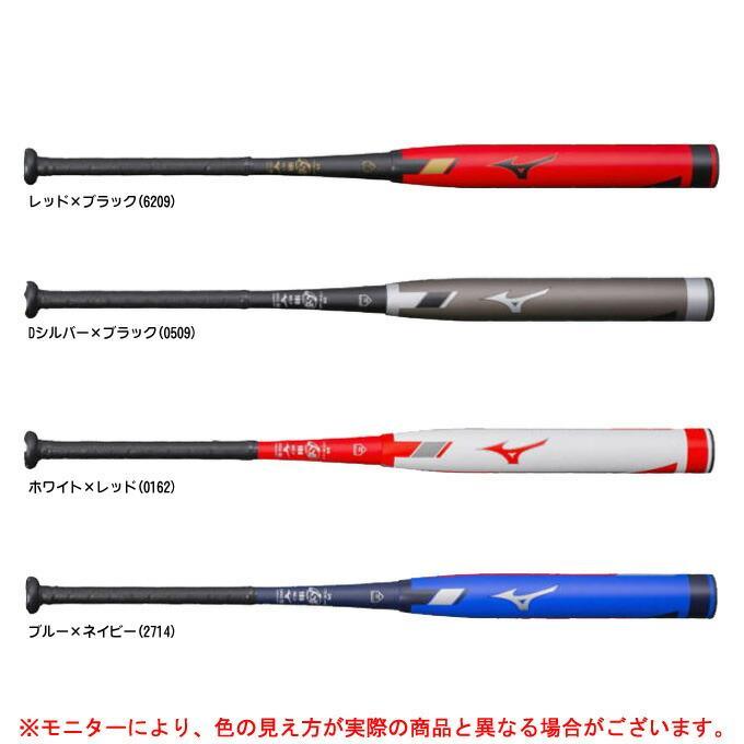 MIZUNO(ミズノ)ソフト3号ゴム、革ボール用バット CRBN2(1CJFS109)ソフトボール トップバランス 一般用