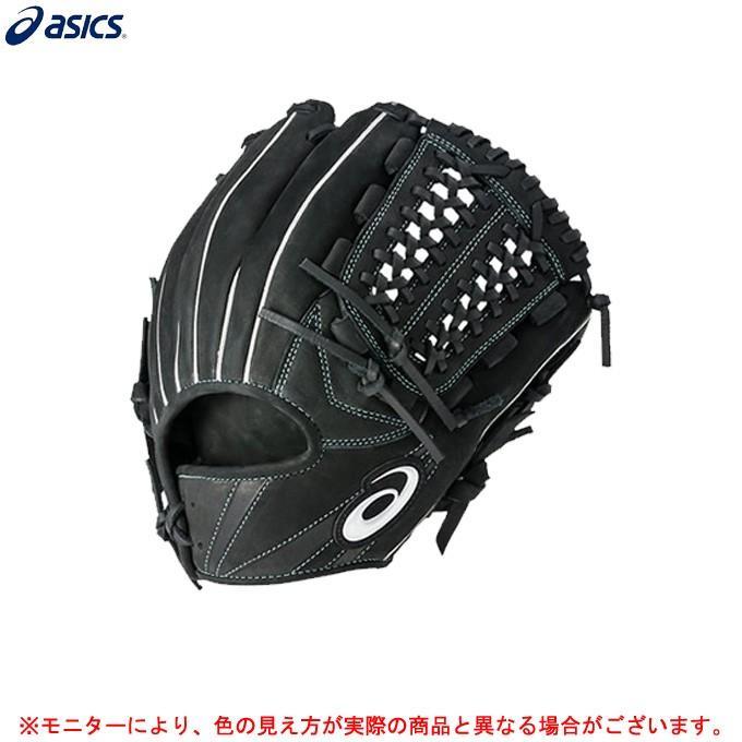 ASICS(アシックス)軟式用グラブ BLAXE ブラックス 内野手用(3121A305)スポーツ 野球 ベースボール グローブ 内野用 右投げ用 一般用