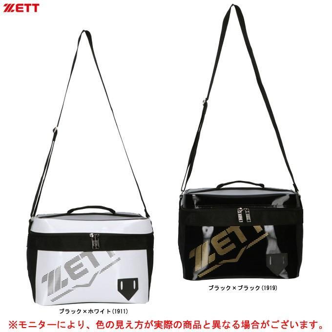 ZETT(ゼット)クーラーバッグ(BA1530A)野球 ベースボール ソフトボール スポーツ ショルダーバッグ かばん 鞄 保冷