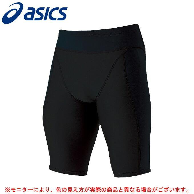 ASICS(アシックス)ゴールドステージ アンダースパッツ(BAQ101)野球 トレーニング ランニング コンプレッション メンズ