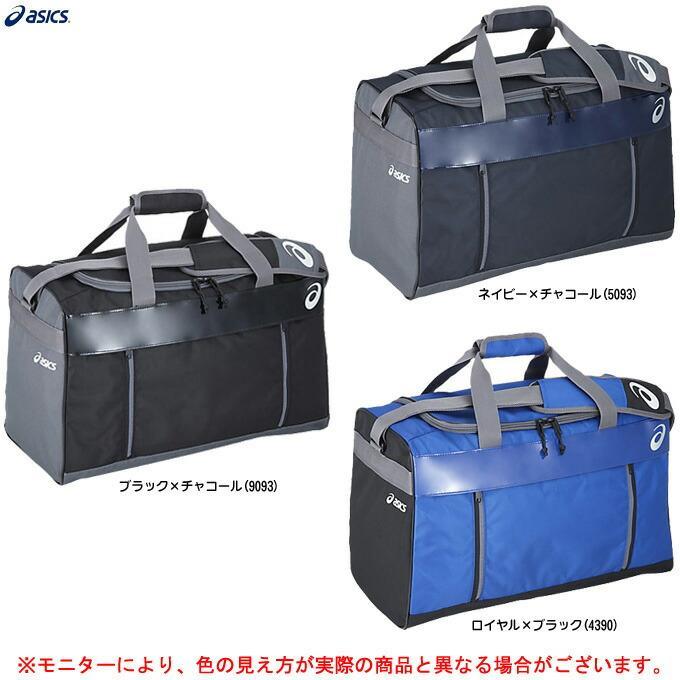 ASICS(アシックス)ゲームバッグ(BEA262)約45L 野球 バッグ かばん 遠征バッグ ボストンバッグ セカンドバック ミドルバッグ