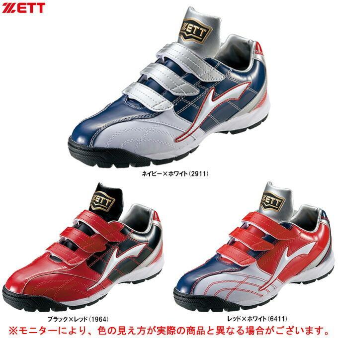 ZETT(ゼット)ラフィエットBG(BSR8815G)野球 ベースボール ソフトボール アップシューズ トレーニングシューズ トレシュー 靴 3E相当 一般用