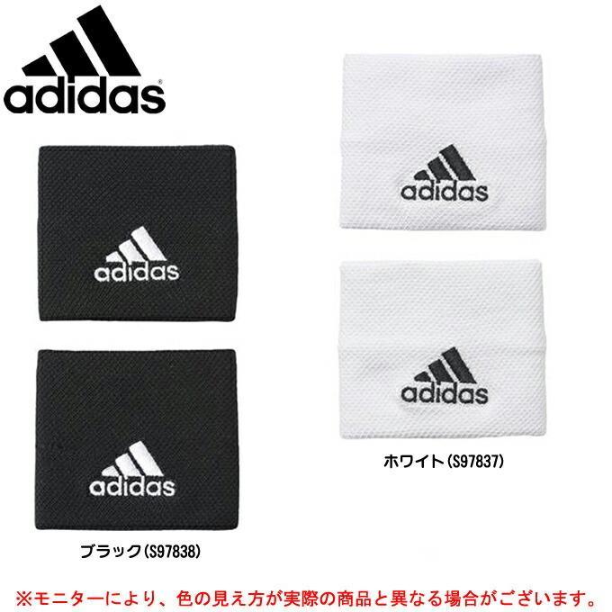 adidas(アディダス)リストバンド S 2個入り(BXA99)テニス バスケットボール ランニング フィットネス トレーニング