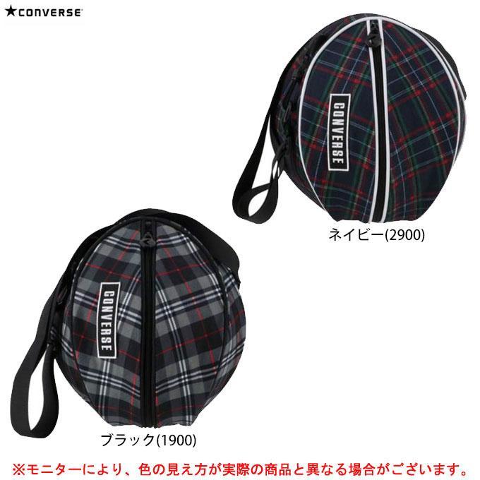 CONVERSE(コンバース)バスケットボール ボールケース(1個入れ)(C2052097)バスケ ボール入れ ショルダー スポーツ トレーニング バッグ かばん 鞄 一般用