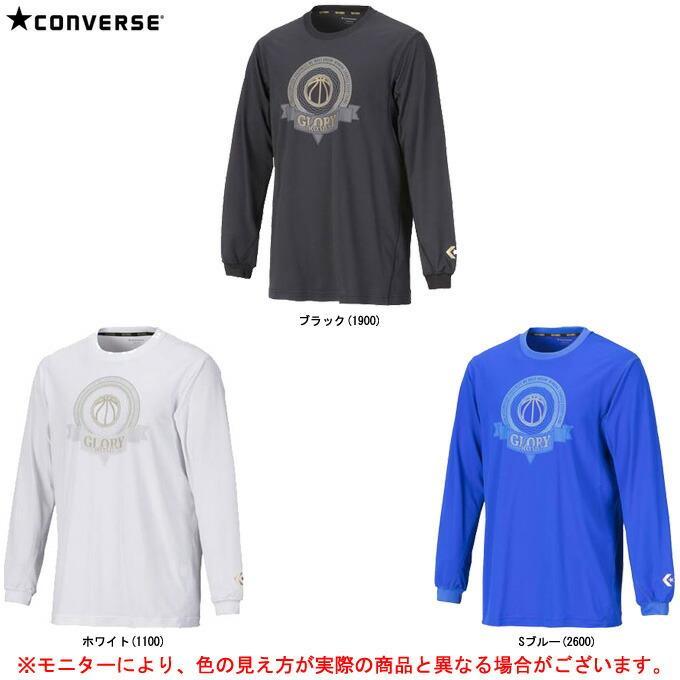CONVERSE(コンバース)ゴールドシリーズ ロングスリーブシャツ(CBG282305L)スポーツ トレーニング バスケットボール 長袖 ウェア 吸汗速乾 メンズ