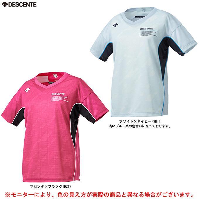 DESCENTE(デサント)半袖プラクティスシャツ(DVB5923W)バレーボール トレーニング スポーツ フィットネス 練習 吸汗速乾 半袖 レディース