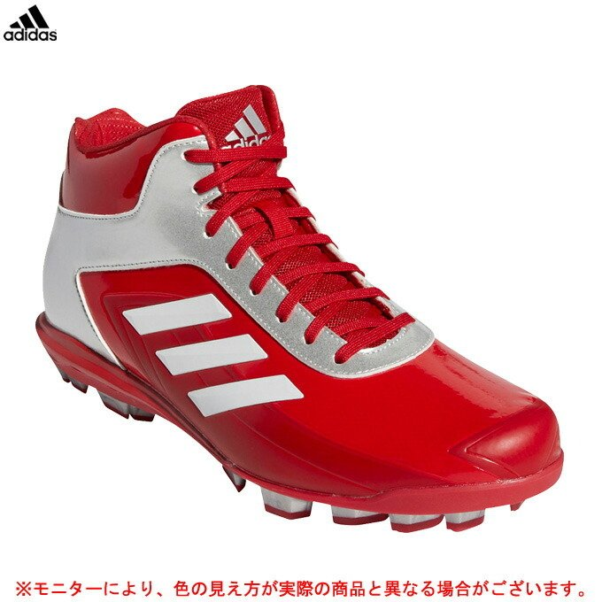 adidas(アディダス)アディゼロ スタビル ポイント ミッド(EG2392)野球 ソフト ポイントスパイク トレーニング 軽量 シューズ メンズ