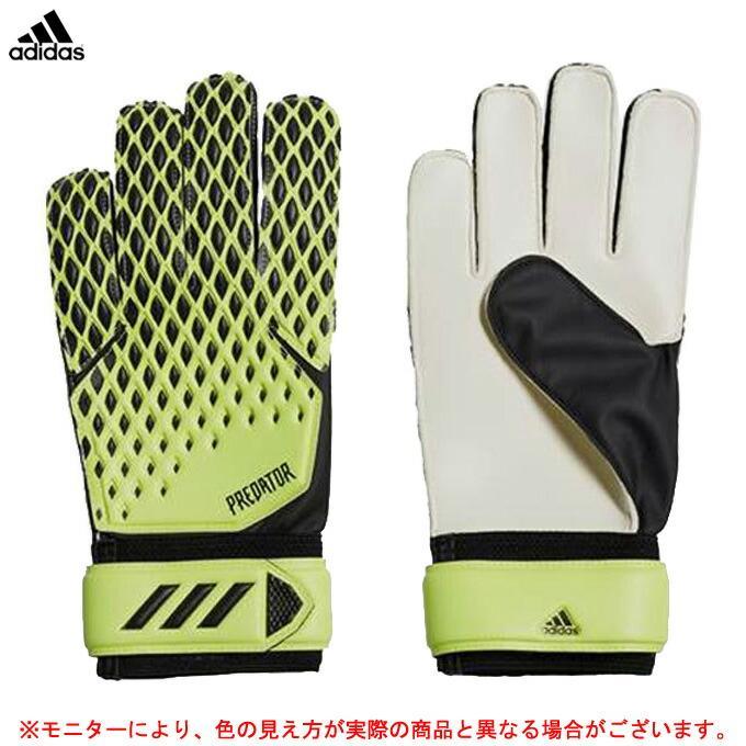 adidas(アディダス)プレデター GL TRN キーパーグローブ(IRI31)サッカー フットボール ゴールキーパー キーパーグローブ 手袋 キーパー手袋 一般用