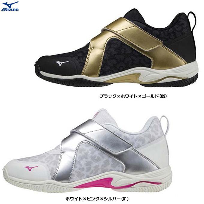 MIZUNO(ミズノ)ウェーブダイバース LG LITE 2(K1GF2102)フィットネスシューズ エクササイズ ジム ダンス マジックテープ 2E相当 ユニセックス