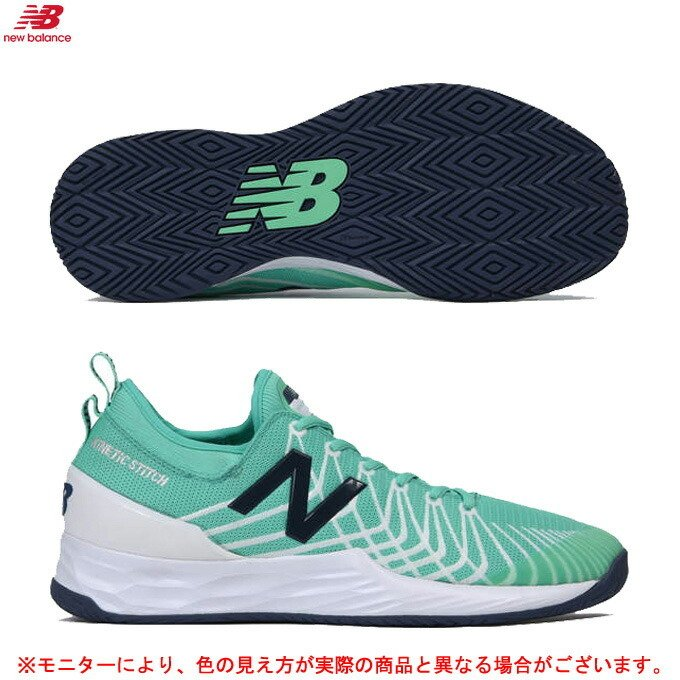 new balance(ニューバランス)FRESH FOAM LAV H(MCHLAVEN2E)テニス シューズ オールコート用 2E相当 テニスシューズ 靴 メンズ