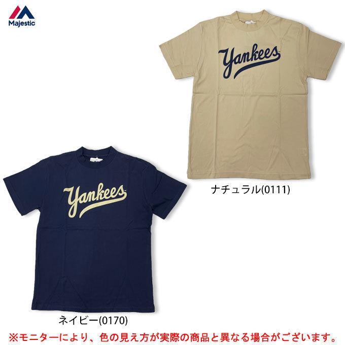 【最終処分大特価】MAJESTIC(マジェスティック)MLB Tシャツ ヤンキース(MLBM95291CA)野球 ベースボール MLB メジャーリーグ スポーツ 半袖 男性用 メンズ