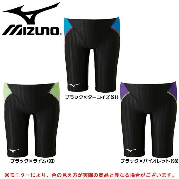 MIZUNO(ミズノ)ハーフスパッツ(N2MB8024)FINA承認モデル 競泳水着 スイムウェア メンズ