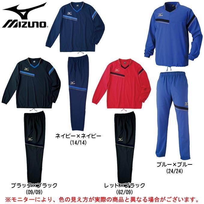 MIZUNO(ミズノ)トレーニングクロスシャツ パンツ 上下セット(P2MC5024/P2MD5027)サッカー スポーツ メンズ