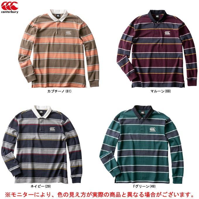 Canterbury(カンタベリー)ロングスリーブ ラガーシャツ(RA49607)ラグビー ウェア 長袖 ラガーシャツ 綿100% ロングスリーブ メンズ