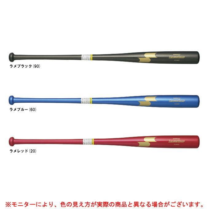 SSK(エスエスケイ)軟式用木製ノックバット リーグチャンプFUNGO(SBB8010)軟式野球 ベースボール トレーニング 練習用 一般用