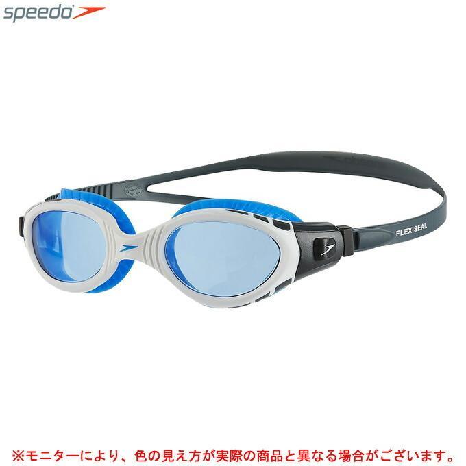SPEEDO(スピード)バイオフューズ フレキシーシール(SD98G09)水泳 競泳 ゴーグル プール スイミング アクア トレーニング 一般用