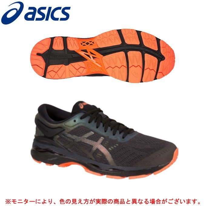 ASICS(アシックス)GEL-KAYANO24 LITE-SHOW(TJG971)ランニングシューズ マラソン ジョギング メンズ