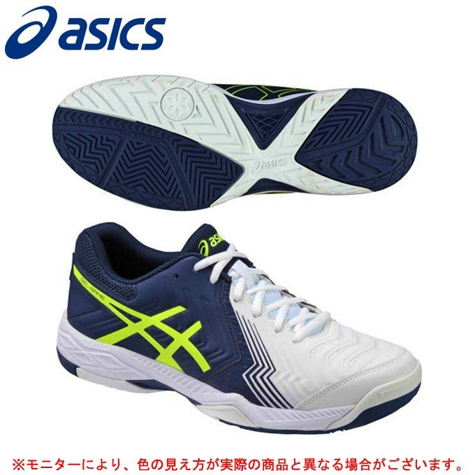 ASICS(アシックス)GEL-GAME 6 ゲルゲーム6(TLL789)テニス オールコート用 テニスシューズ メンズ