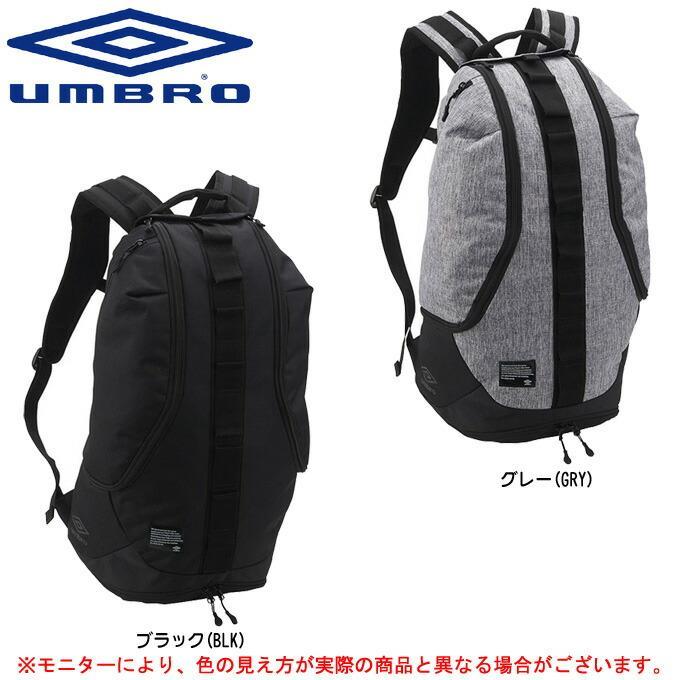 UMBRO(アンブロ)バックパック(UJA1755)サッカー フットサル バッグ リュックサック デイバッグ