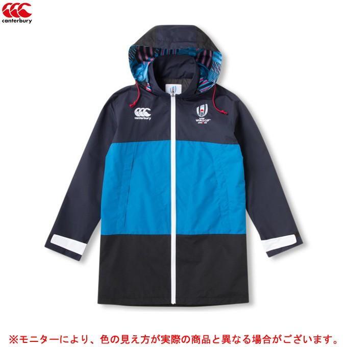 Canterbury(カンタベリー)RWC2019 フィールドコート(VWD79261)ラグビー 日本代表 ワールドカップ2019 長袖 メンズ