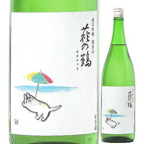 御中元 お中元 日本酒 夏の酒 萩の鶴 本物 純米吟醸 720ml R2BY 別仕込 真夏の猫 萩野酒造 宮城 セール商品