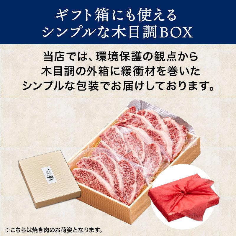 お中元 2021 プレゼント お肉 ギフト バーベキュー BBQ 食材 和牛 黒毛和牛 牛肉 海鮮 野菜 人気 焼肉セット 送料無料 通販 敬老の日 お歳暮 bbq01|mizutomi-meat|11