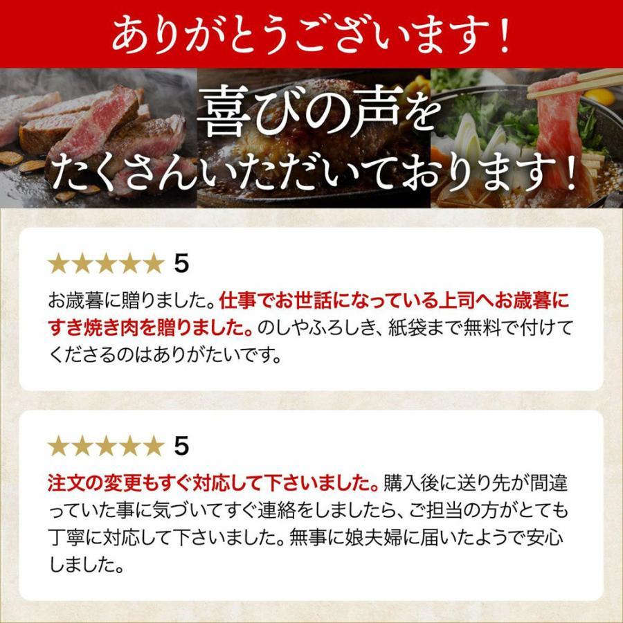 お中元 2021 プレゼント お肉 ギフト バーベキュー BBQ 食材 和牛 黒毛和牛 牛肉 海鮮 野菜 人気 焼肉セット 送料無料 通販 敬老の日 お歳暮 bbq01|mizutomi-meat|17
