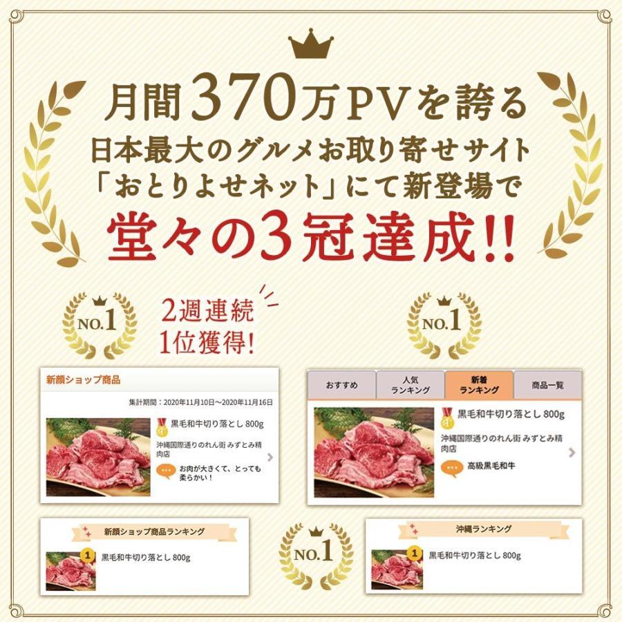 お中元 2021 プレゼント お肉 ギフト バーベキュー BBQ 食材 和牛 黒毛和牛 牛肉 海鮮 野菜 人気 焼肉セット 送料無料 通販 敬老の日 お歳暮 bbq01|mizutomi-meat|19