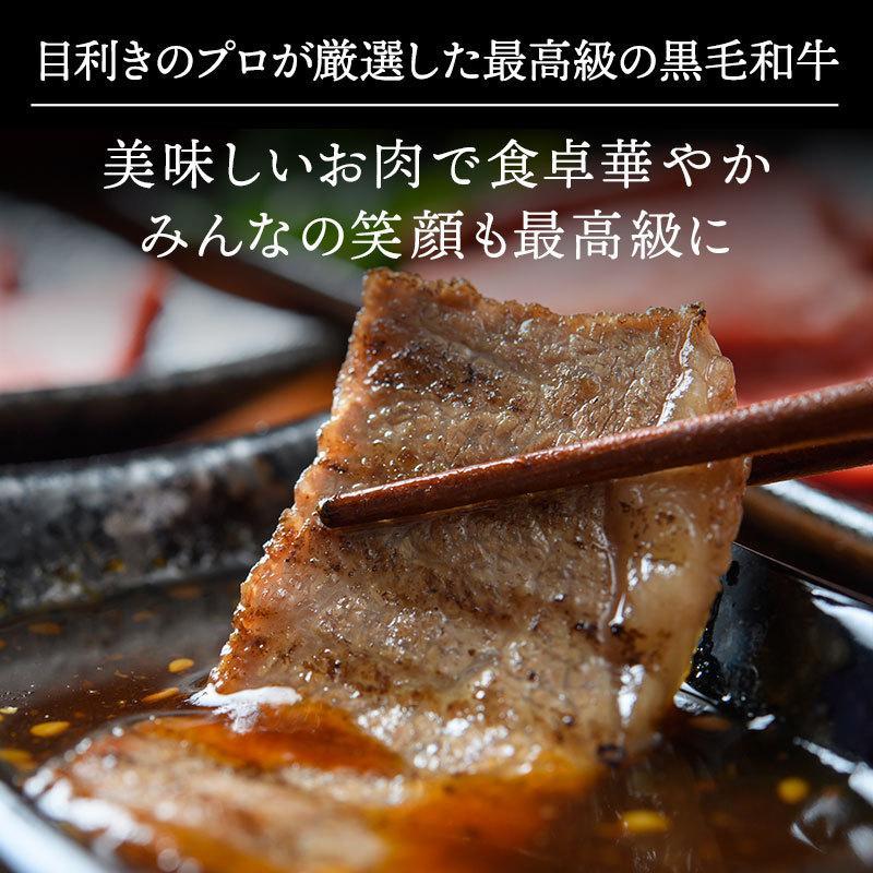 お中元 2021 プレゼント お肉 ギフト バーベキュー BBQ 食材 和牛 黒毛和牛 牛肉 海鮮 野菜 人気 焼肉セット 送料無料 通販 敬老の日 お歳暮 bbq01|mizutomi-meat|05