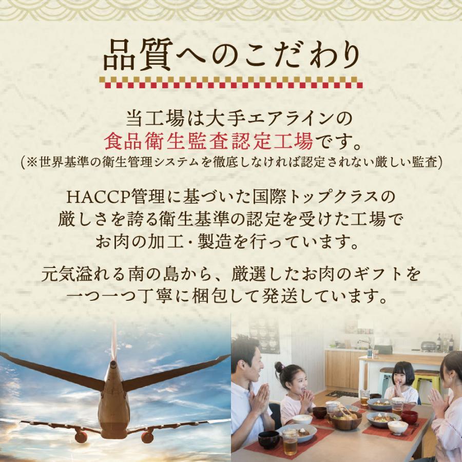 お中元 2021 プレゼント お肉 ギフト バーベキュー BBQ 食材 和牛 黒毛和牛 牛肉 海鮮 野菜 人気 焼肉セット 送料無料 通販 敬老の日 お歳暮 bbq01|mizutomi-meat|07