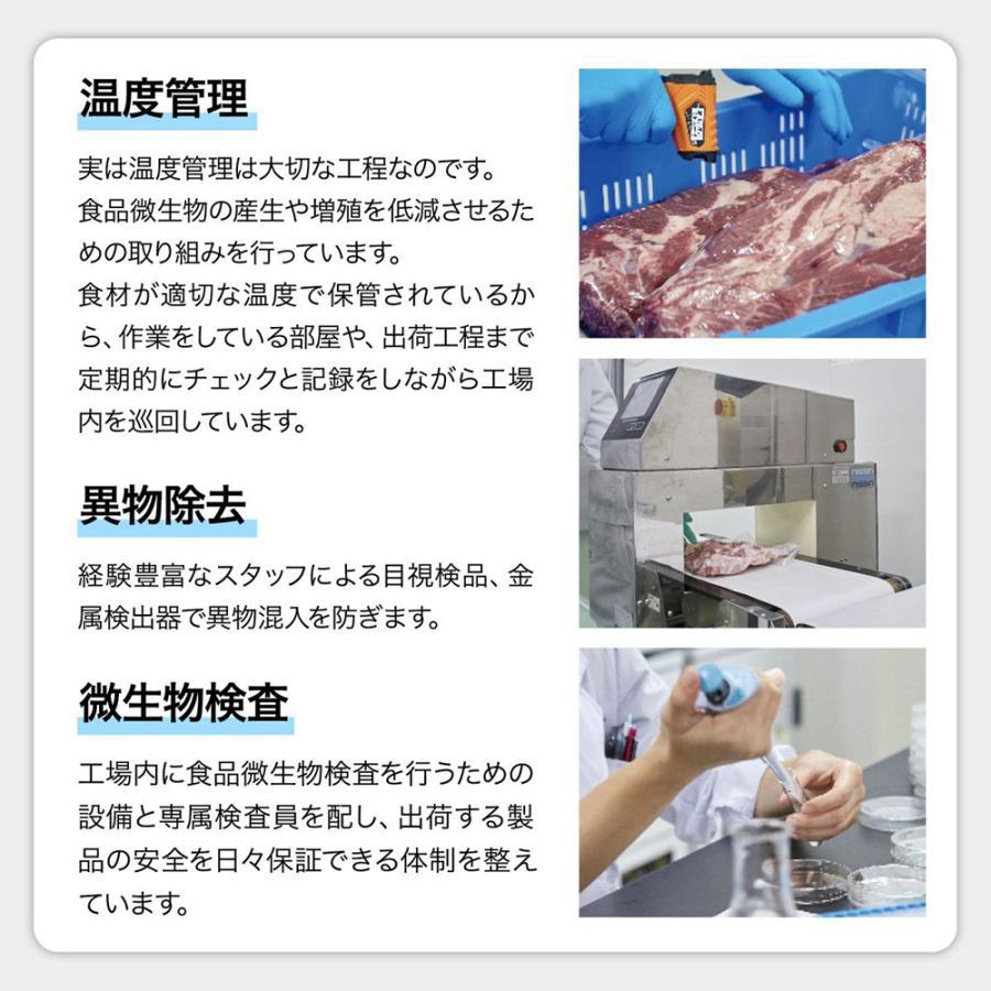 お中元 2021 プレゼント お肉 ギフト バーベキュー BBQ 食材 和牛 黒毛和牛 牛肉 海鮮 野菜 人気 焼肉セット 送料無料 通販 敬老の日 お歳暮 bbq01|mizutomi-meat|09