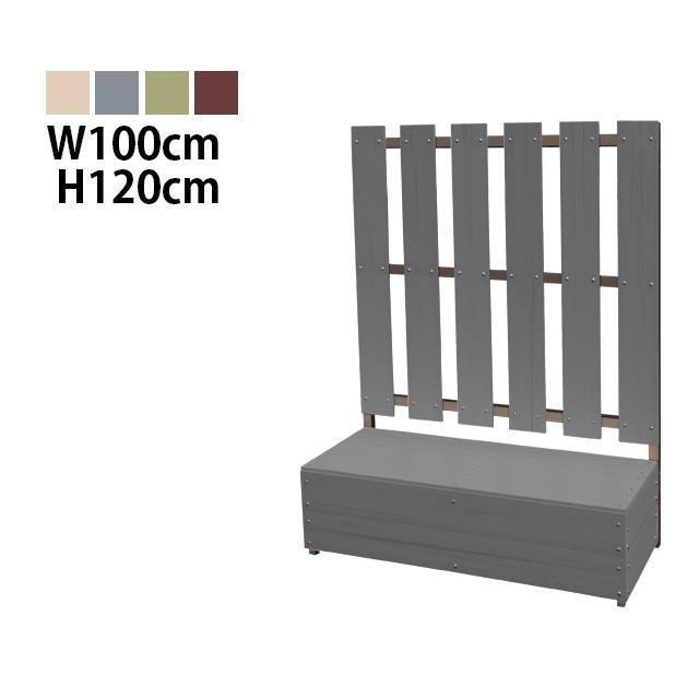 目隠しフェンス ストライプ2型 BOX付 特注色 [幅100cm×高さ120cm 隙間5.6cm] フタ付