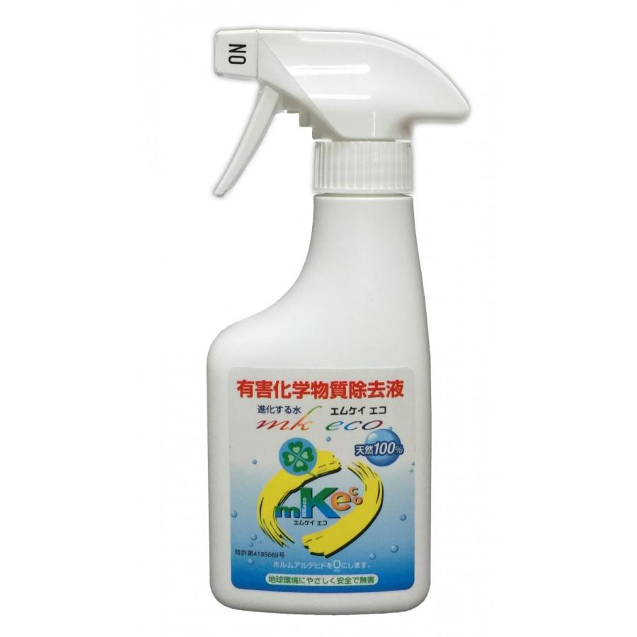シックハウス対策 スプレー 天然100% 国産品 化学物質過敏症の方向け おすすめ ホルムアルデヒド対策 エムケイエコ300ml