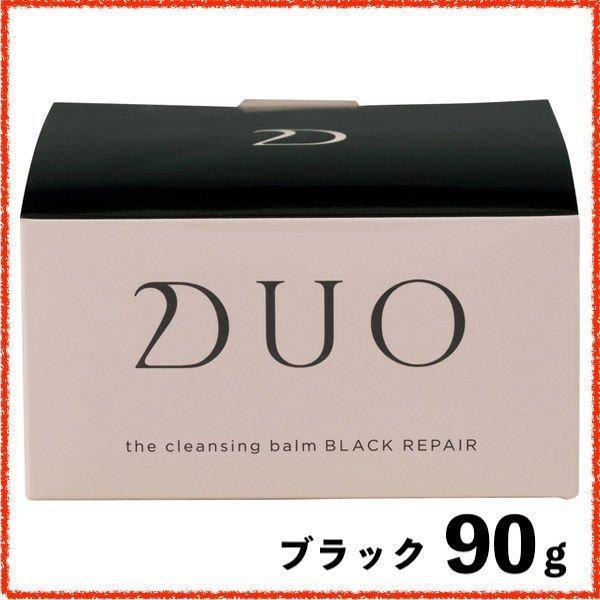 DUO 再再販 2020秋冬新作 デュオ ザ クレンジングバーム 90g ブラック