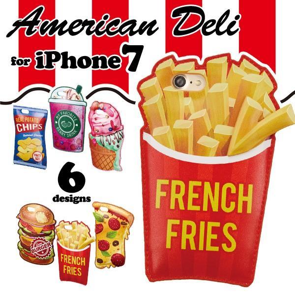 cbd3abf922 iPhone8 ケース iPhone7 アイフォン8 スマートフォン スマホカバー 食べ物 おもしろい ユニーク ポップ アメリカン カードホルダー  かわいい| ...