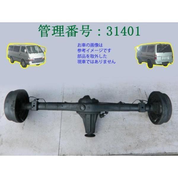 H13 ハイエース RZH112V/RZH102V/RZH122V Rデフホーシング