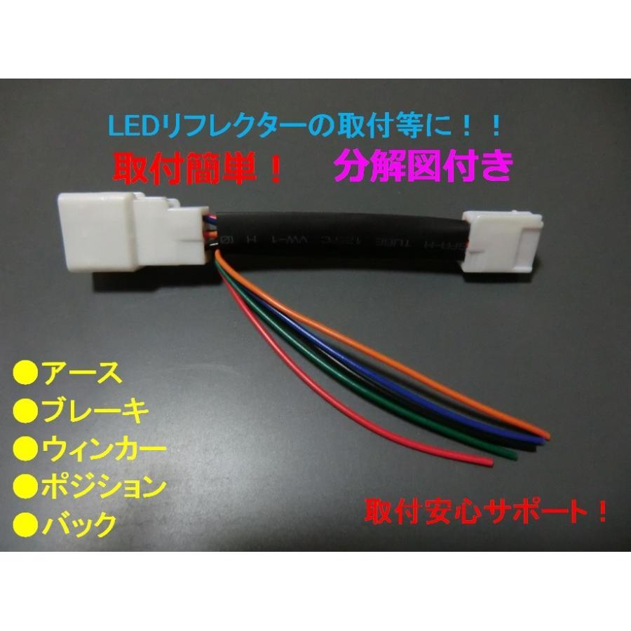 テール電源取出しカプラー 30プリウス 35プリウス 爆安プライス 30系プリウス 35系プリウス PURIUS 日本正規代理店品 デイライト ZVW30 LED