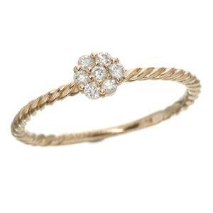 週間売れ筋 K14ピンクゴールド ダイヤリング 指輪 11号, オバタ質店 8b1f9832