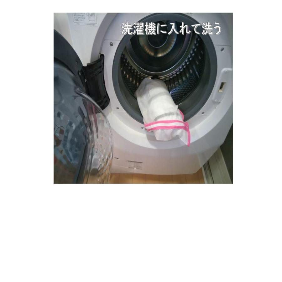 マスクを洗濯機で洗うなら 絶対これ!パンダクリーニングネット|mkski530354|09