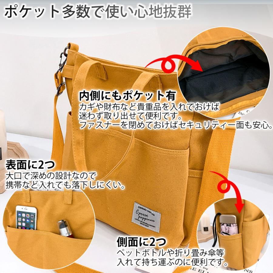 トートバッグ 帆布 大容量 大きめ  3way ショルダー  レディース  キャンバス  エコバッグ マザーズバッグ 旅行 mlebro 07
