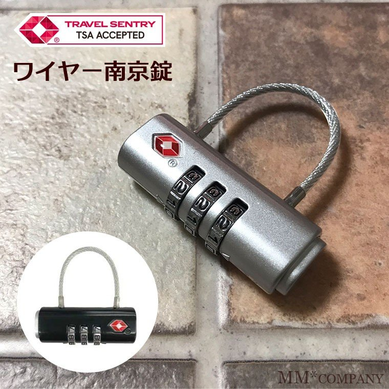 TSAロック南京錠 当店限定販売 SIF7056 ダイヤルロック 上等