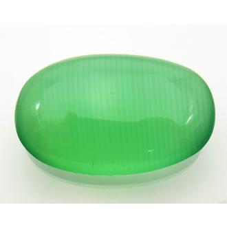 051 グリーンカルサイト 36.79ct 亜透明 特徴的な条線は結晶片からの研磨を示す パキスタン : 瑞浪鉱物展示館  【送料無料】