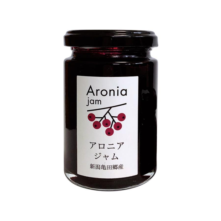 アロニアジャム 140g 1個 ジャム アントシアニン ベリー 激安☆超特価 フルーツ 限定モデル