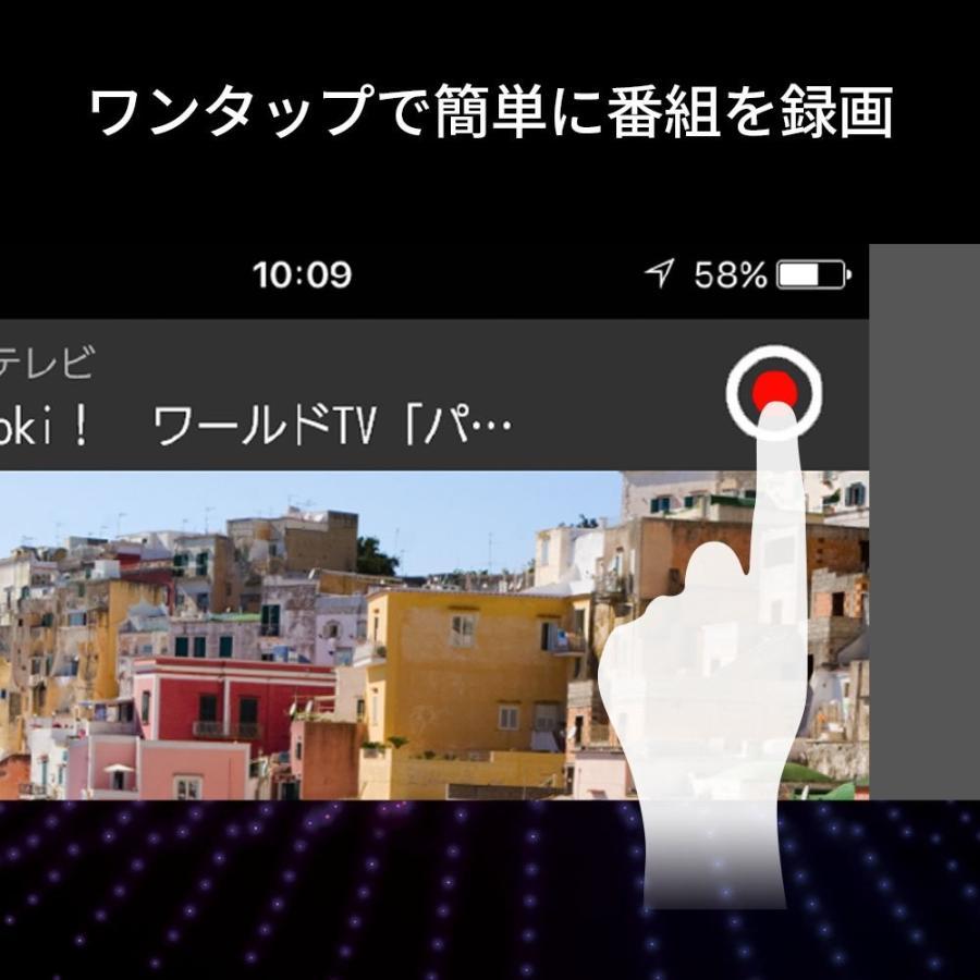 テレビ iPhone/ iPad 対応 サイトスティック モバイル 録画可能 【正規代理店品】 テレビチューナー XIT-STK200-LM フルセグ ピクセラ
