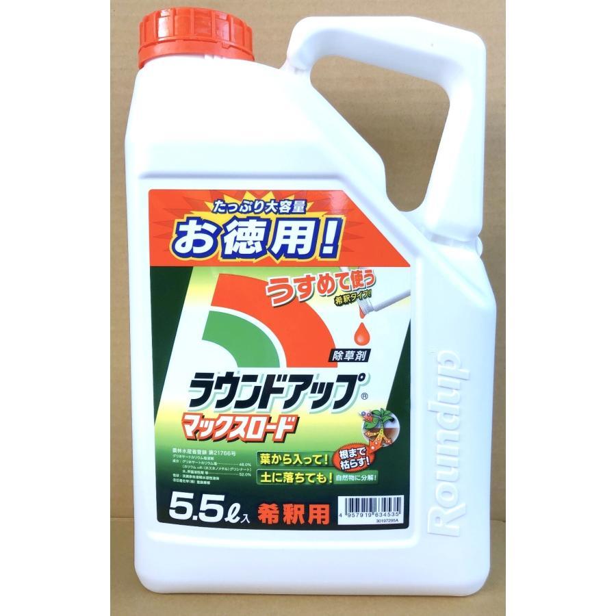 除草剤 開店記念セール ラウンドアップ マックスロード 5.5L 有効年月2024年10月 沖縄県別途 送料無料 日本全国 送料無料
