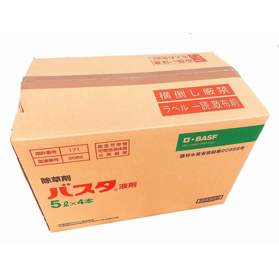 バスタ液剤 5L 4本入 ケース 送料無料(沖縄県別途)