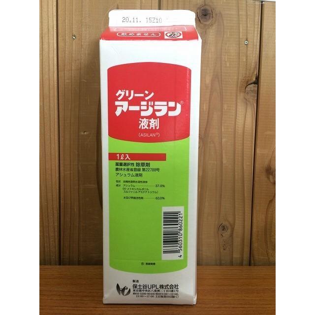 期間限定お試し価格 大人気 グリーンアージラン液剤 1L