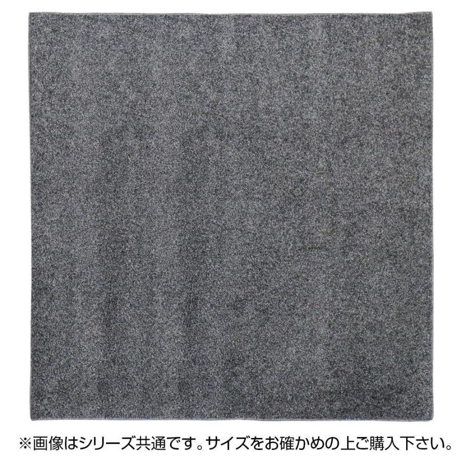 【初売り】 タフトラグ デタント(折り畳み) 約185×240cm 約185×240cm GY 240611939 GY 240611939, タップタップ:b3fb7222 --- grafis.com.tr